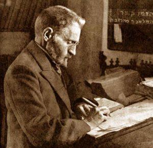 אליעזר בן-יהודה, מחדש השפה העברית