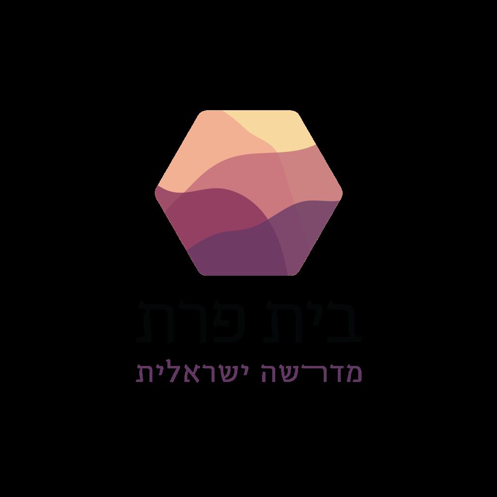 לוגו בית פרת