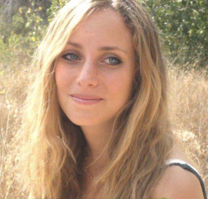 avatar for אסתר אוטולונגי